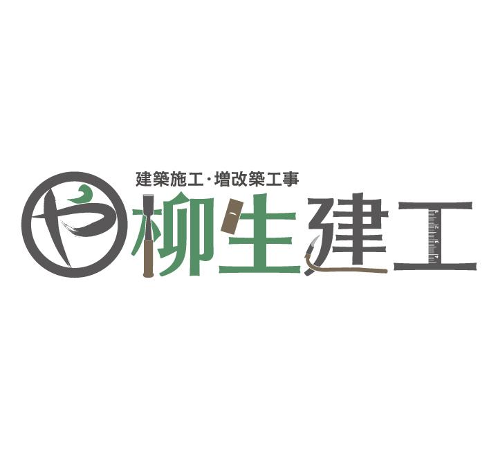 柳生建工様/ロゴマーク