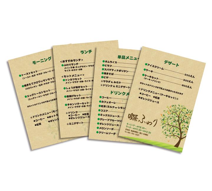 喫茶ふわり様/喫茶4Pメニュー表