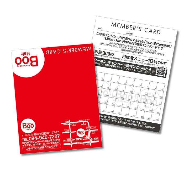 BooHair様/2つ折りメンバーズカード