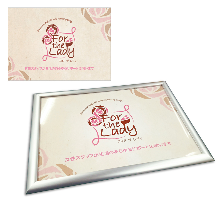 For the Lady様/A2ポスター